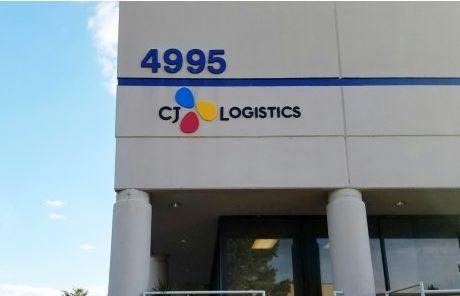 CJ Logistics Formed Plastic Letters